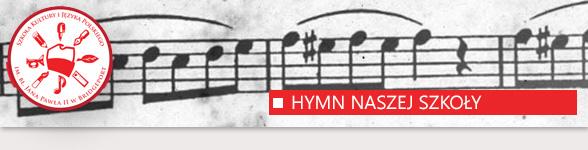 Hymn Polskiej Szkoły w Bridgeport